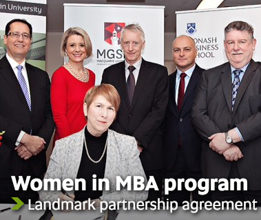 Women in MBA program - Landmark partnership agreement