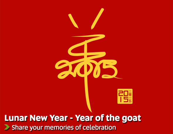 Lunar New Year : Year of the goat - Share your memories of celebration